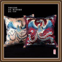 customize dragon embroidery 2016 new year pillow case cushion cover
