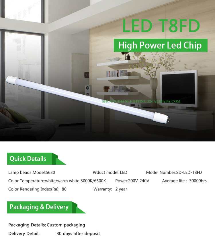 2016 led tube cover led tube t8 led tube8