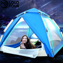 2018 Newest Outdoor 3-4 person Full Automatic Hydraulic Transparent Bubble Tent Family Field Camping Transparent Tent