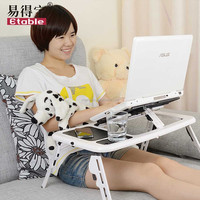Laptop table suitable for Haier
