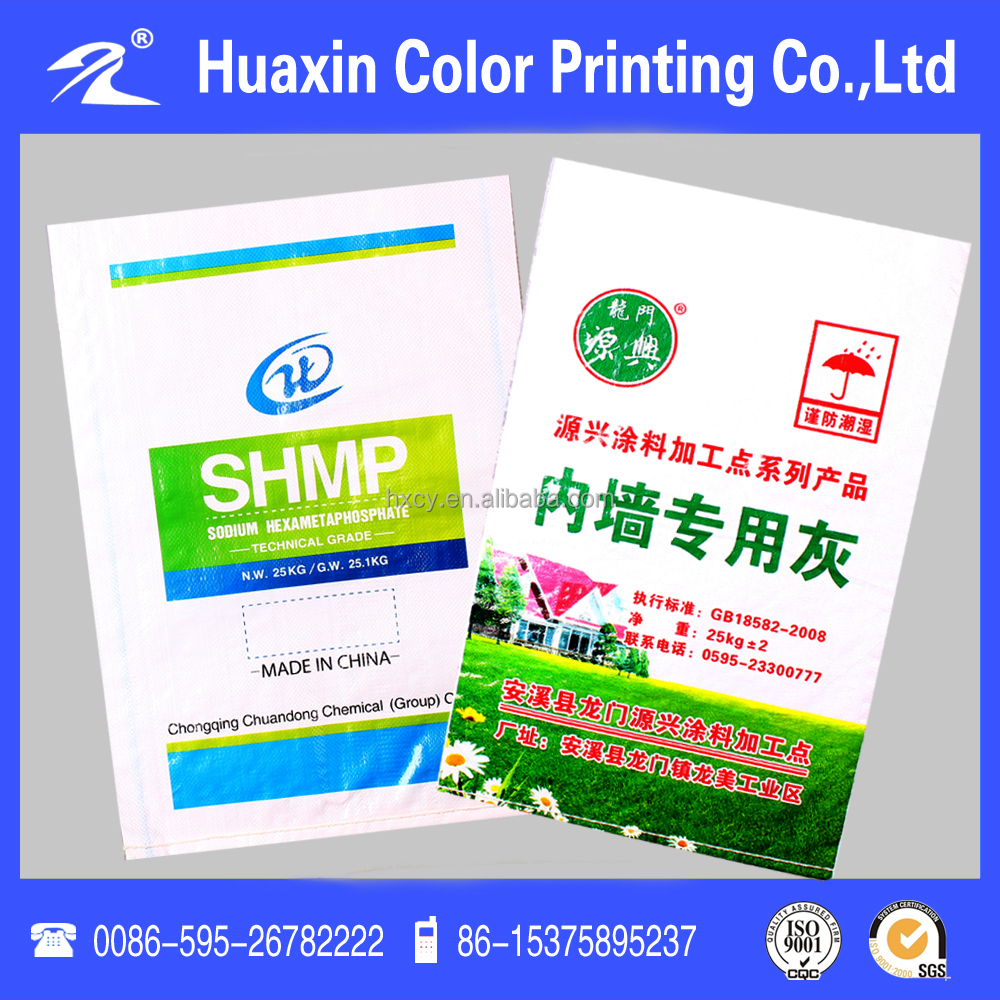 high quality colour printing white useful pp woven sack industry use