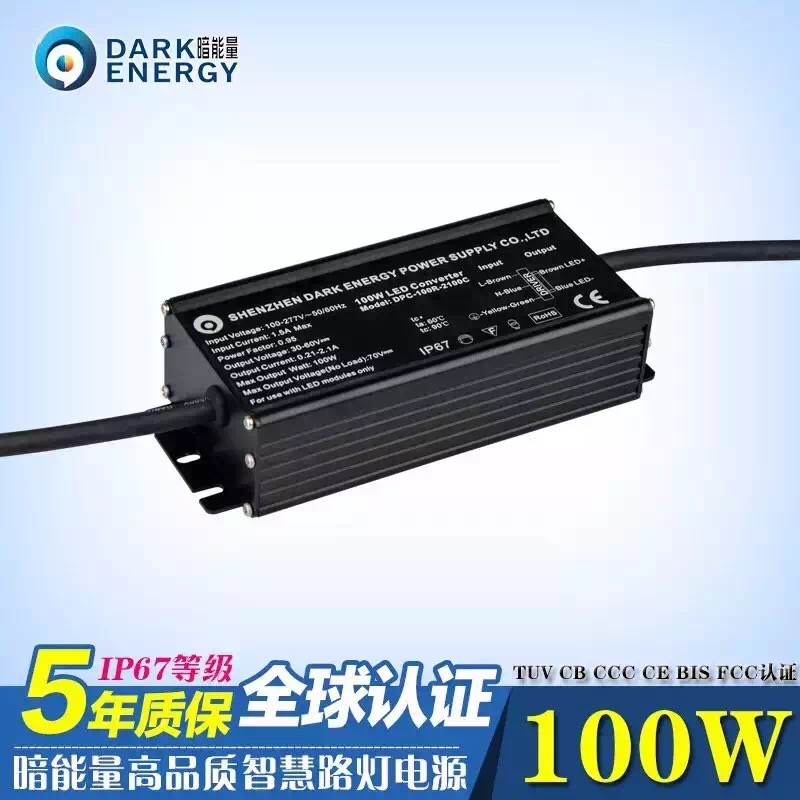 wholesale high quality 5years warranty waterproof driver with 100w led driver 36v