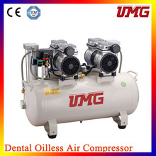2017 New product dental silence oil-free pcp air compressor