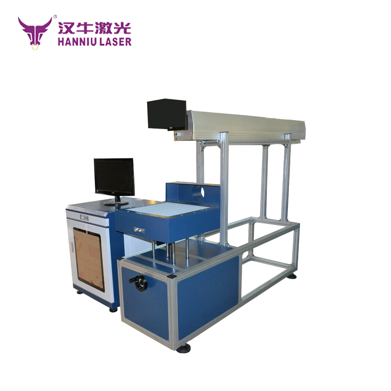 Hanniu laserH200 co2 marking machine CO2 laser marking machine for non- metal material with better effect- laser beam source