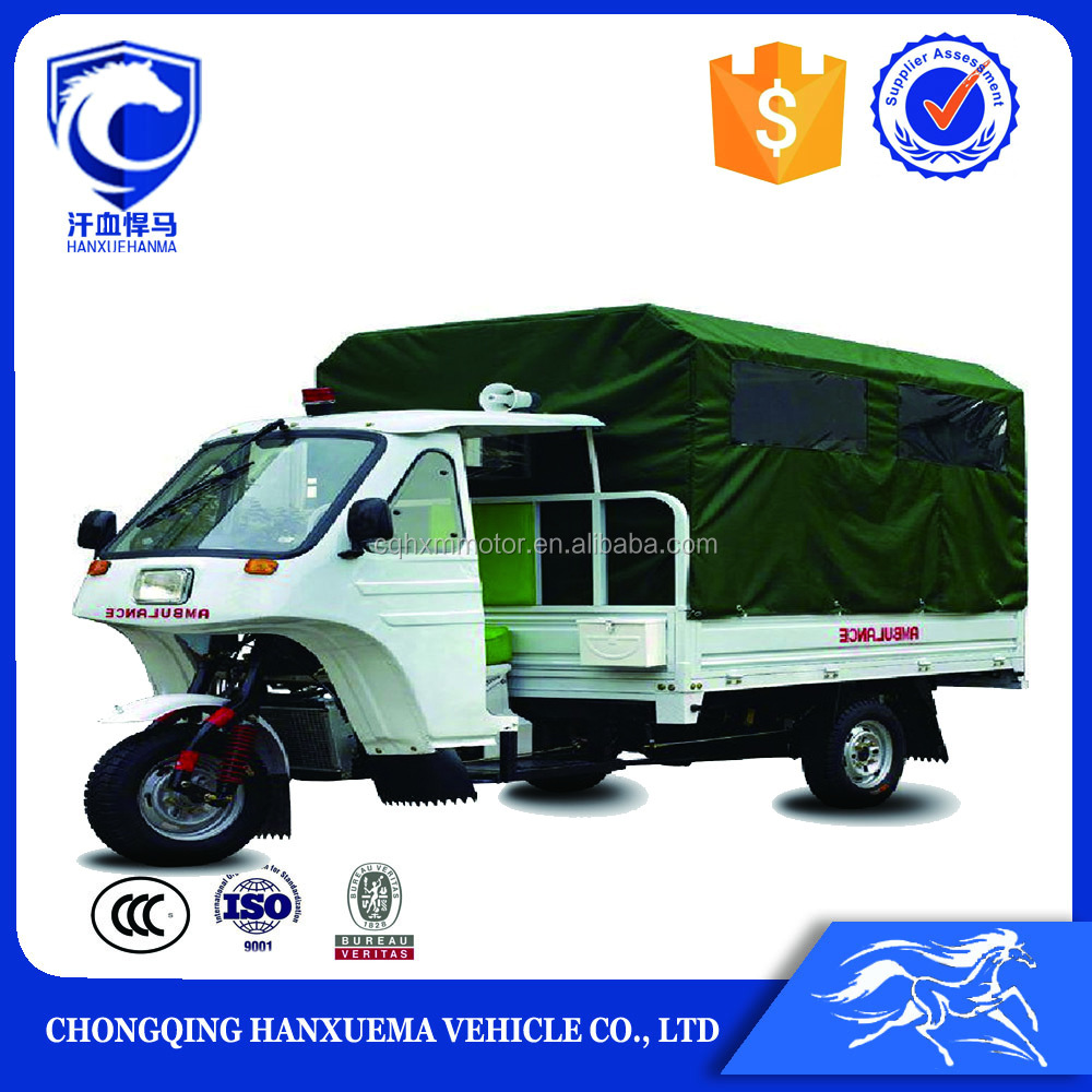 Chongqing first aid ambulance motor tricycle for Africa