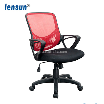Modern Pp Frame Luxury Staff Office Reclining Camo Chair Executive Chairs