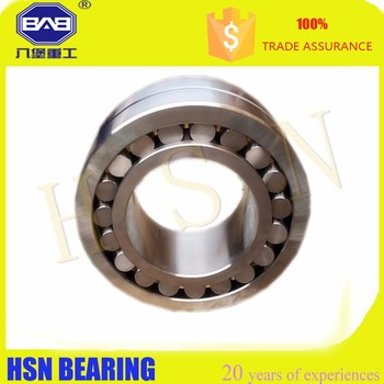 HSN Spherical Roller Bearing 23296 bearing
