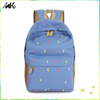Cute rucksack backpack kids school bag printing fashion school backpack bag for kindergarten kids backpack school bag