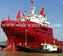 TTS-306:11000 HP anchor Handling Tug AHTS Supply vessel DP2 for sale
