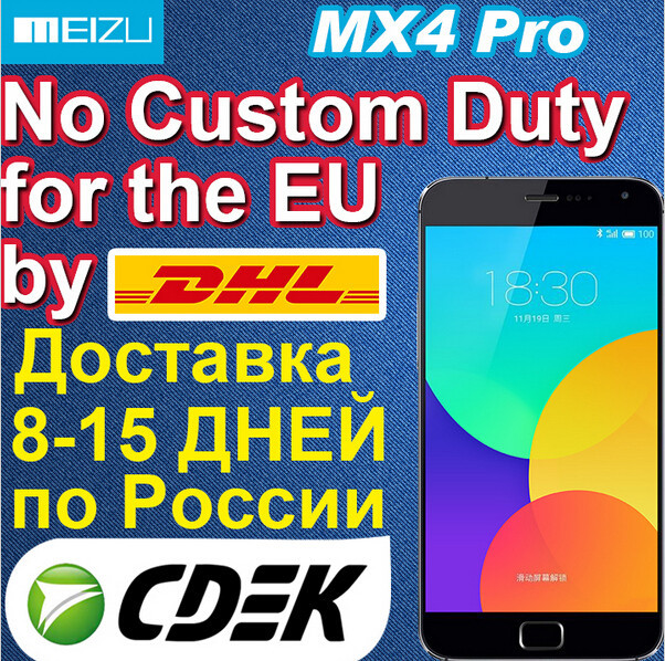 "Factory sale Meizu MX4 Pro MX4 4G LTE CellPhone MTK6595 Octa Core 5.36"" IPS OGS Screen 2GB/16GB 20.0MP 3100mAh GPS WCDMA Flyme 4"