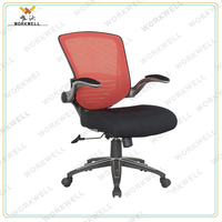 WORKWELL KW-F6040c Armrest Adjustable New Design Mesh Chair/Mesh Executive Office Chair