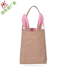 Easter Bunny Bags Dual Layer Bunny Ears Design Jute Cloth Material Easter Egg Bags Carrying Eggs