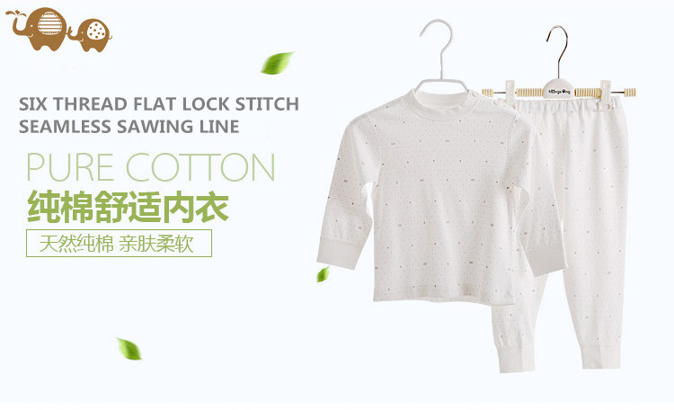 Wholesale six thread flat lock seamless stitch baby fashion french clothes underwear