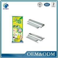 HY01 Adjustable Suzhou Supplier Advertising Roll Up Banners