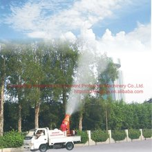 Insecticide fogging machine small agriculture sprayer machinery
