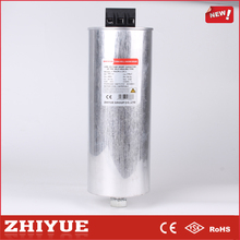 ZHIYUE CMKP0.45-15-3 440v 15kvar compensation power capacitor