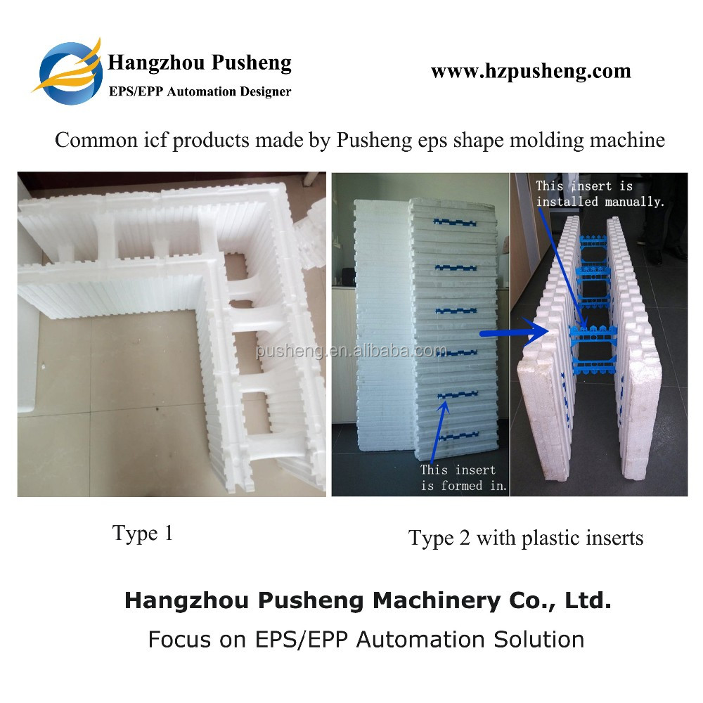 Hangzhou Pusheng widely used icf polystyrene blocks for construction