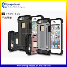 2016 New premium factory prices tough armor case cover for iphone 5 SE, for original sgp cases