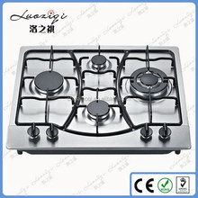 High quality new arrival tempered glass japanese gas stove