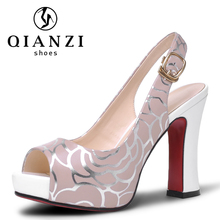 7100 Save 20% best sell items pink stylish ladies sandals shoes chappal