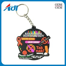 Custom made fashion soft pvc keychain rubber keyring for promote