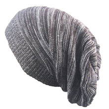 Latest style custom pattern wholesale women funny knit winter slouch beanie hat