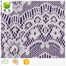velvet net lace fabric,african lace embroidery fabric for wedding dress