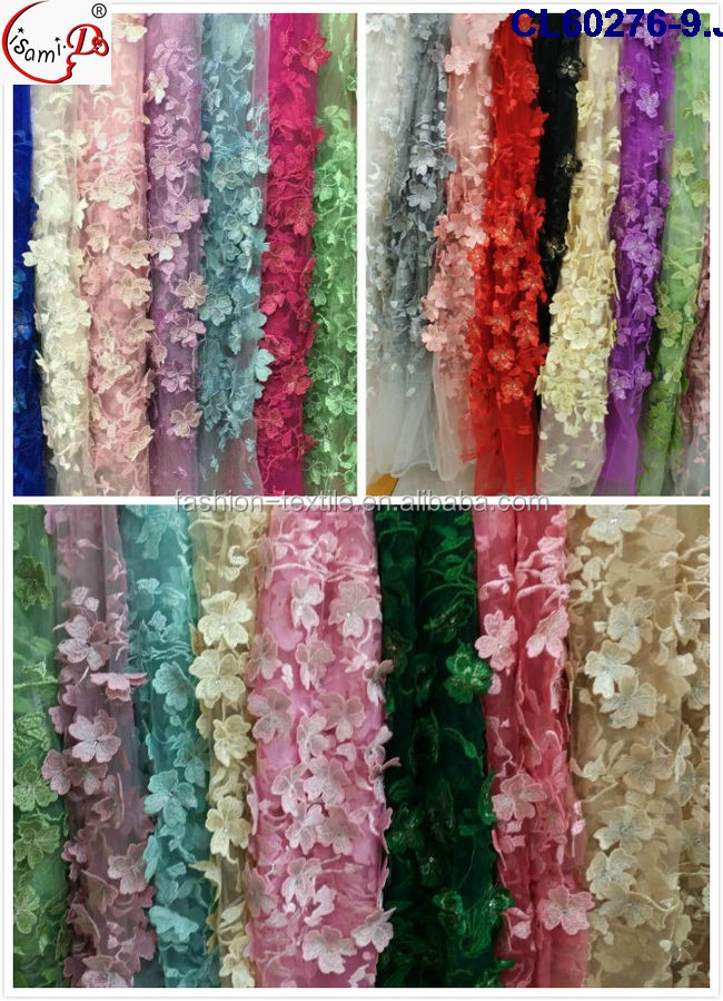 CL60276-6 3d french lace tulle net lace <strong>fabric</strong> with stones or pearls lace