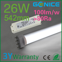 warm/pure/cool white Samsung chip external driver 2g11 led lamps