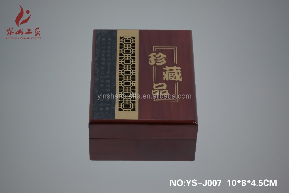 Wooden box with glossy lacquer