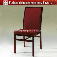 YC-E119 Comfortable metal dining restaurant chairs for sale used