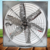 poultry farm exhaust fan for cow house pig house poultry fans price