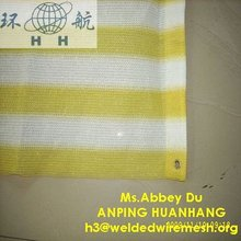 HDPE Sun Shade Sail / Shadow Netting