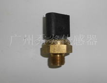 For Mercedes Benz engine oil pressure switch A0071530828,0061536028,A 007 153 08 28,006 153 60 28