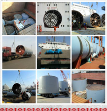Break Bulk Ocean/Sea freight from China to Hamburg Germany