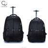 China Alibaba New Design Best Selling High End Luggage Travel Trolley Backpack Bags With Wheels