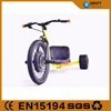 big power Aluminum alloy fork drift trike for adults