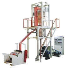 PE Film Blowing Machine mulch film making machine