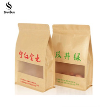 Cost Production Water Resistant Coated Cute Eco-Friendly Promotional Kraft Paper Bag