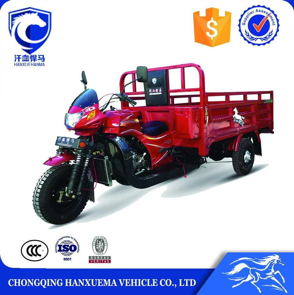 automatic oil field 3 wheel tricycle