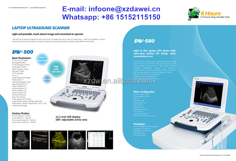 DW500 Laptop Ultrasound Machine with 96 elements laptop ultrasonic diagnostic apparatus