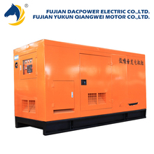 Worth buying best selling Practical factory made 525KW-656KW 3 phase generator for sale