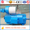 /product-detail/medium-size-rolling-mill-950-kw-dc-motor-60668669077.html