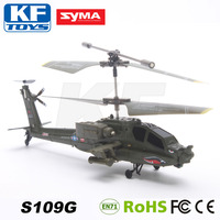 Syma S109G 3CH Mini RC Helicopter With Gyro giant scale airplane toy