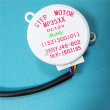 Mini Type High power low noise cheap stepper motor