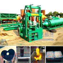 Hexagonal Barbecue BBQ Bamboo Coconut Shell Coal Charcoal Powder Briquette Making Machine Price