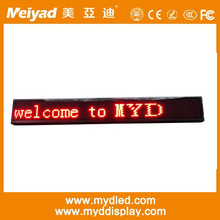 P10 outdoor red led running message display \ led message screen \ led scrolling message
