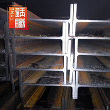 cheap price Hot Rolled Steel I-Beam
