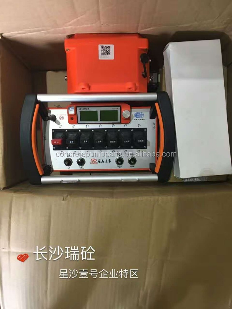 HBC remote control for Xingma concrete pump truck