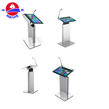 Security system modern podium/presentation smart lectern for interactive teaching
